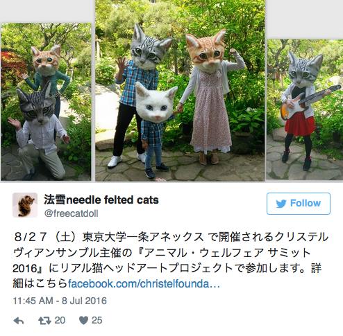 big-head-cat-02