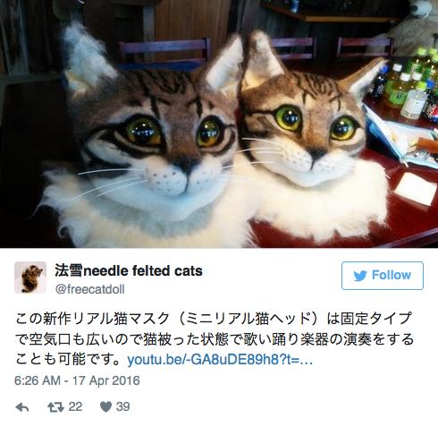 big-head-cat-04